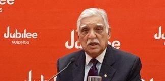 Nizar Juma, Jubilee Holdings Chairman