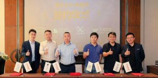 Speedaf Express Announces Completion of Round A+ Financing to Build a Leading China-Africa Express Brand