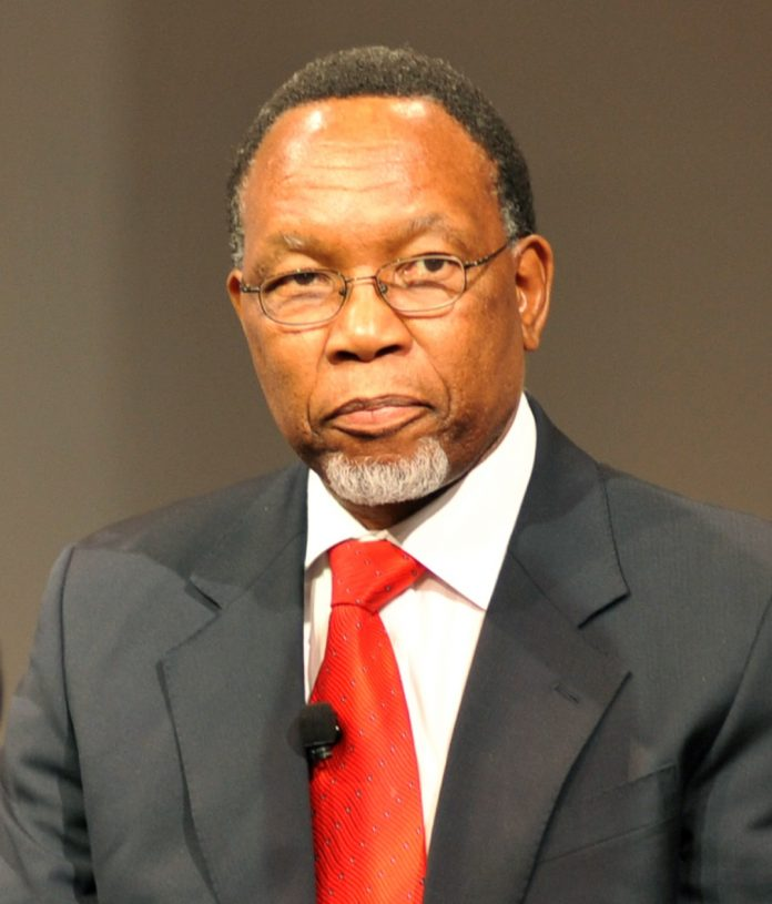 "Announcing ""Africa Accelerating 2021"": An international information exchange forum"